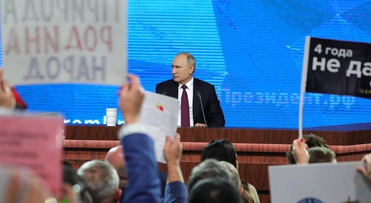 Владимир Путин рассказал, как в России будет решаться проблема с мусором