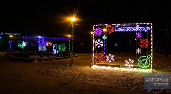 Прогулка по новогоднему Сыктывкару: как город подготовился к празднику (фото)