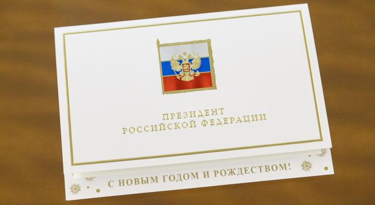 Владимир Путин поздравил жителей Коми с наступающими праздниками