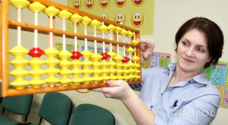 Ментальная арифметика в Сыктывкаре: как заставить ребенка «включить» голову