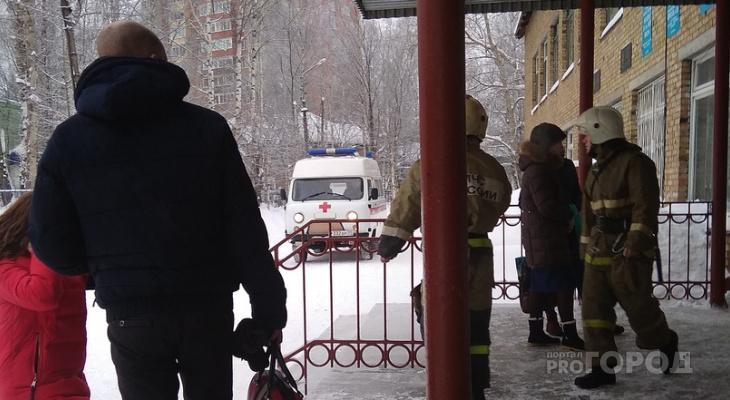 В Сыктывкаре экстренно эвакуировали три школы (фото, видео)