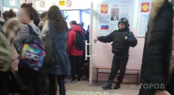 После Сыктывкара массово эвакуируют школы и больницы Москвы, Казани и Санкт-Петербурга