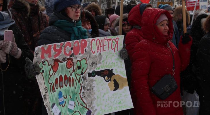 В Сыктывкаре прошел митинг против строительства мусорного полигона: «Нам на голову льются помои»