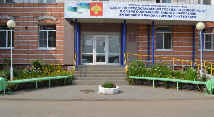 Жители Сыктывкара соберут помощь для бедных семей
