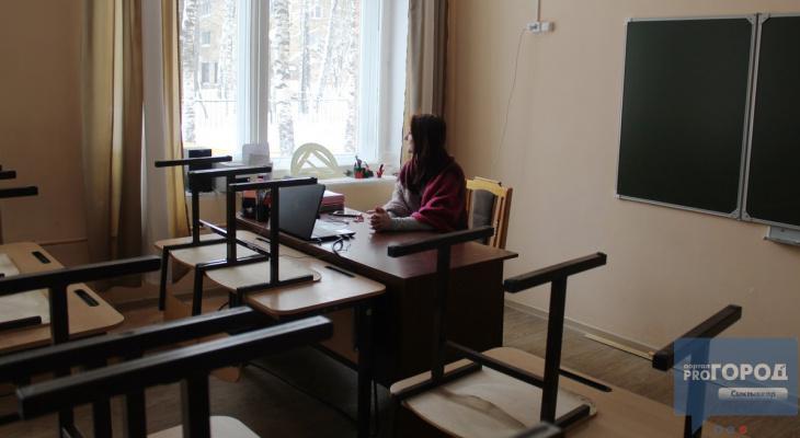 Учитель из Сыктывкара рассказала, чем занимаются педагоги во время карантина