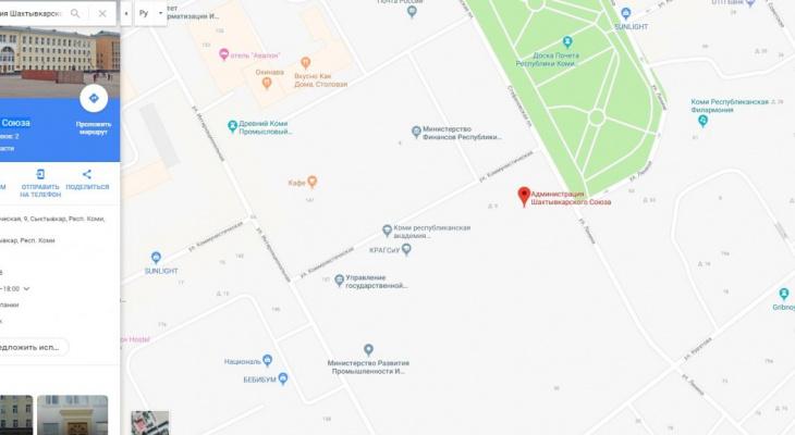 С Google-карт Сыктывкара исчезли здания имени Брагинских и Рикардо Милоса, но появилась «школа Кеншинбоя»
