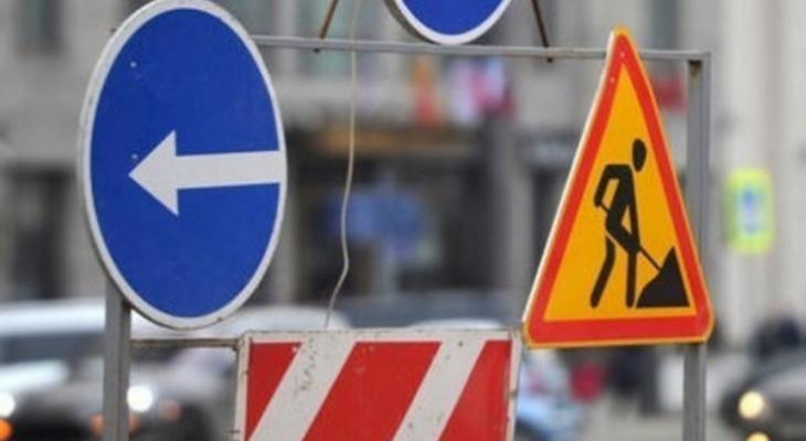 В сыктывкарском поселке на неделю перекроют дорогу