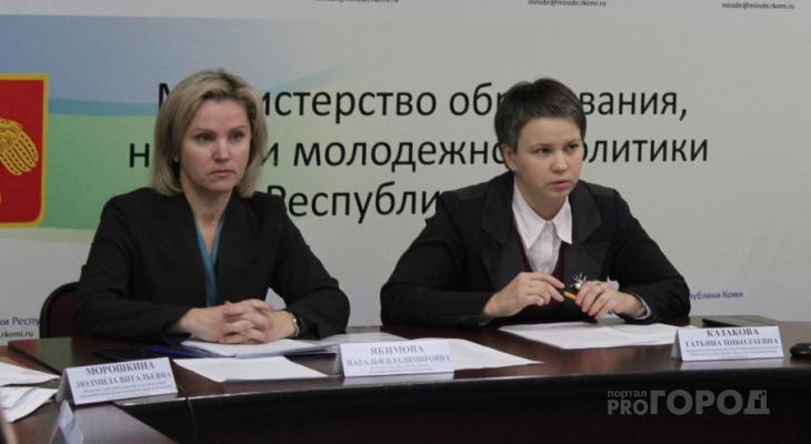 Стало известно, чего ждать девятиклассникам из Сыктывкара на ОГЭ в 2019 году