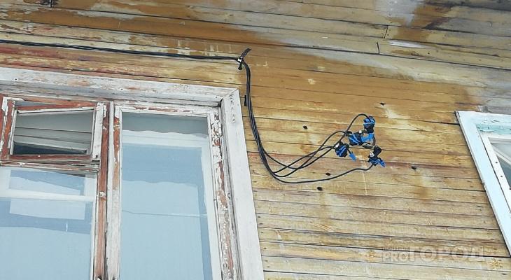 В Сыктывкаре из-за ошибки электрика у жильцов дома сгорела вся бытовая техника