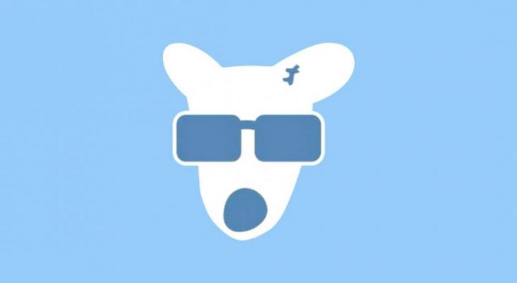 """В соцсети """"Вконтакте"""" произошел глобальный взлом"""