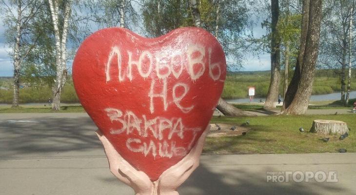 Сыктывкарцы рассказали, почему не отмечали День влюбленных