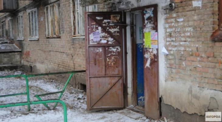 Депутат из Печоры попросил главу Коми пересмотреть тарифы на капремонт
