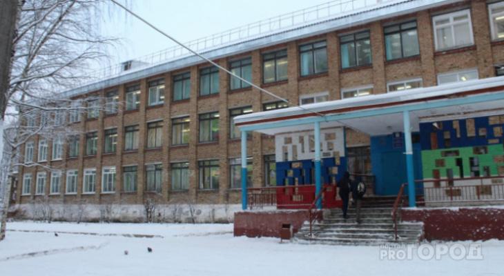 Стало известно, когда закончится карантин в школах Сыктывкара