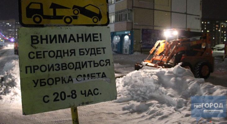 «Лучше тратить деньги на уборку, чем на штрафы»: мэр Сыктывкара раскритиковал управляющие компании за снег во дворах