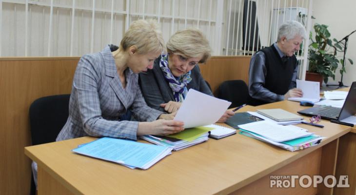 Экс-ректор сыктывкарского университета выиграла суд против Министерства финансов