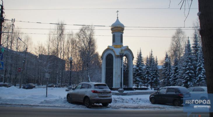 Погода в Сыктывкаре на 15 марта: морозное утро и ясное небо