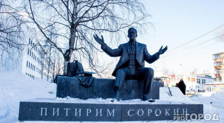 Выяснилось, как решили вопрос с питанием в Сыктывкарском госуниверситете