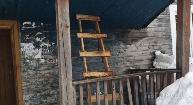 Ремонт лестницей, забывчивые коммунальщики и сыктывкарская Венеция: на что жаловались горожане на этой неделе