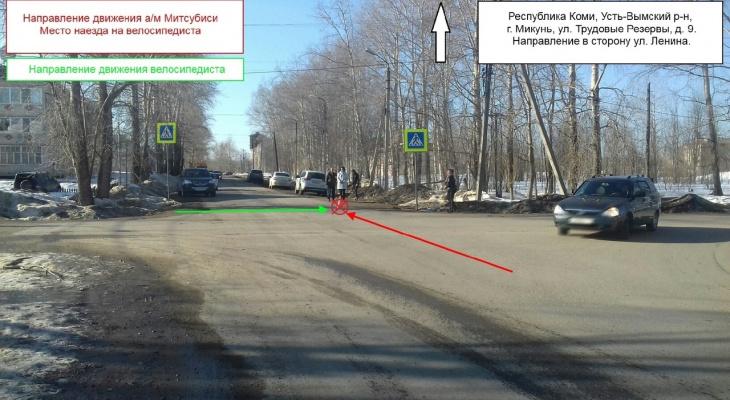 В Коми девочка-велосипедистка угодила под колеса «Митсубиши»