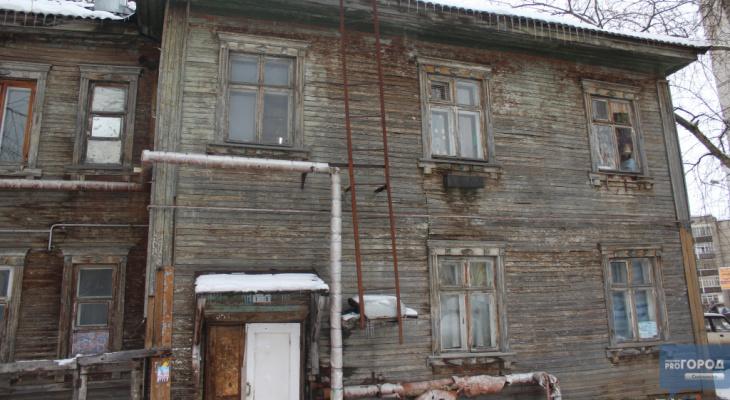 Стало известно, какие дома Сыктывкара отремонтируют в 2019 году