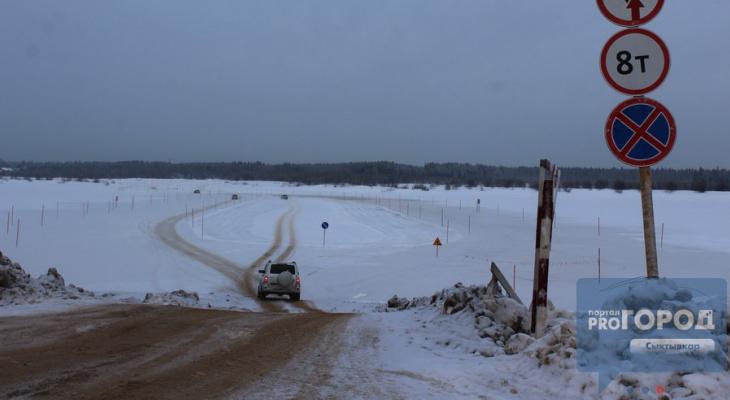 Сыктывкарцам официально запретили выходить на лед