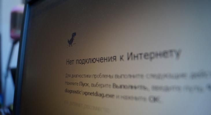 Изоляция Рунета: что об этом думают сыктывкарские общественники, журналисты и блогеры