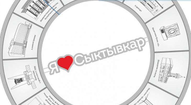 В Сыктывкаре нашли того, кто создаст новый арт-объект за 350 тысяч рублей