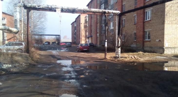 В Сыктывкаре отремонтируют улицу имени легендарного летчика