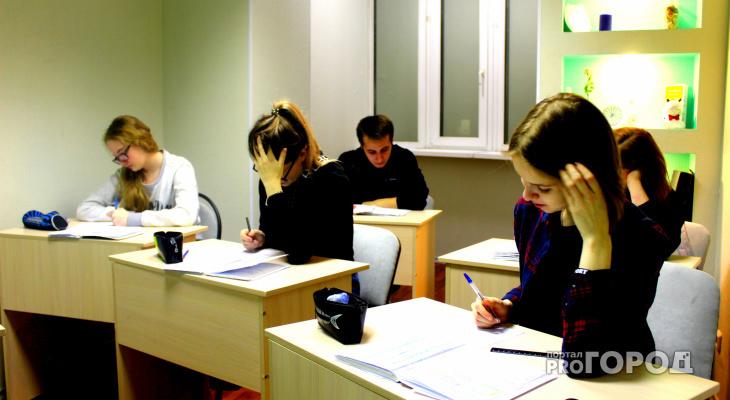 Управляй страхом: сыктывкарский психолог рассказала, как школьники могут победить стресс перед ЕГЭ