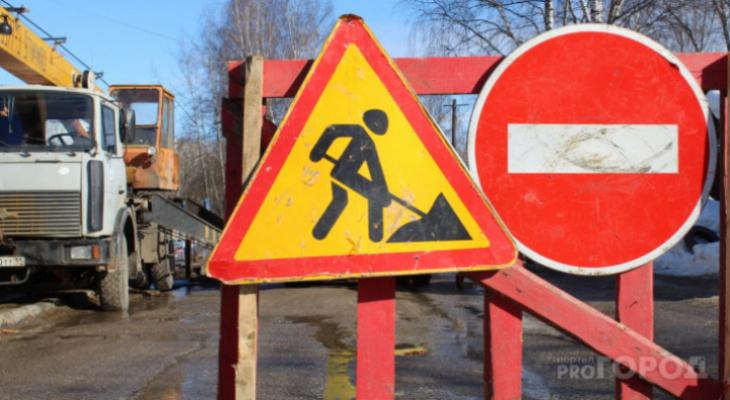 В России разрешат асфальтировать дороги в дождь и снегопад