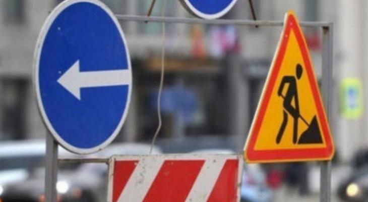 После Дня Победы в Сыктывкаре перекроют сразу три улицы
