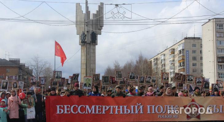 Сыктывкарским водителям запретят ездить в центр города в День Победы