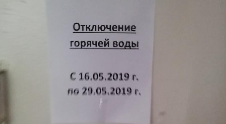 В Сыктывкаре в общежитии колледжа отключают горячую воду: студентов отправляют мыться за деньги