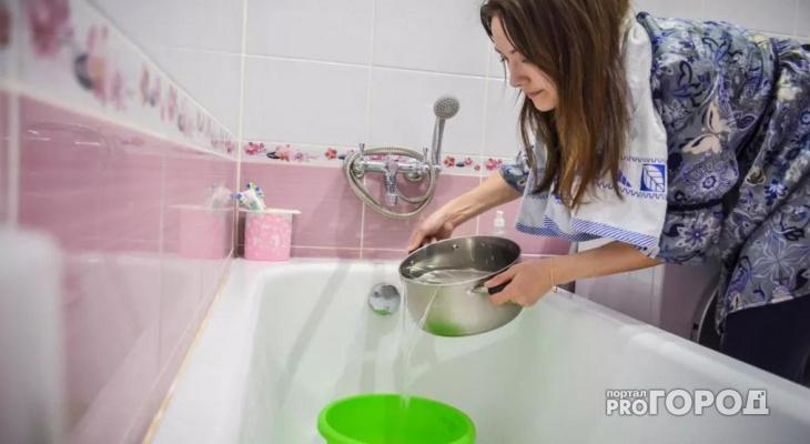 Стало известно, где и когда отключат горячую воду в Сыктывкаре