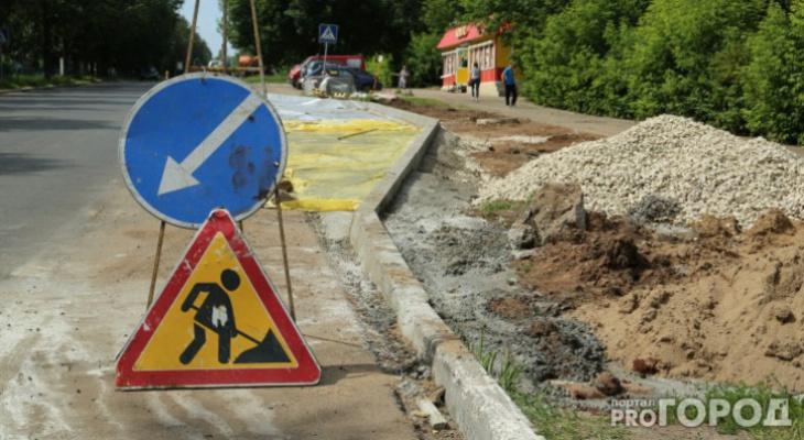 В Сыктывкаре продлили ограничение движения на нескольких улицах