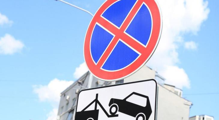 В Сыктывкаре изменится организация движения на двух улицах