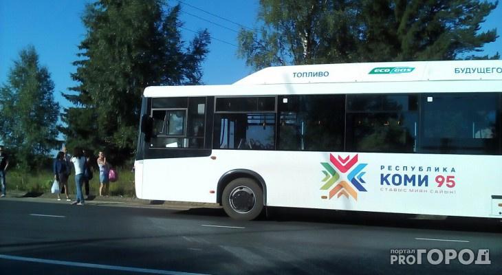 Выяснилось, когда в Сыктывкаре начнет курсировать дачный автобус №105
