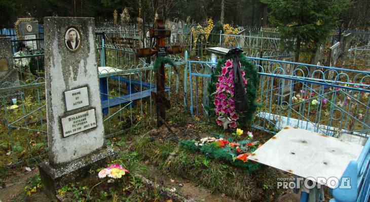 Из девяти кладбищ в Сыктывкаре лишь на двух есть места под новые могилы