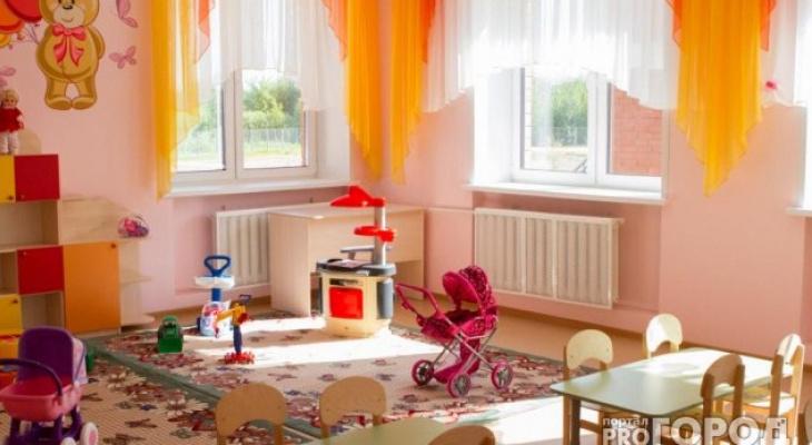 Мэрия Сыктывкара прокомментировала «нашествие» крыс на детский сад