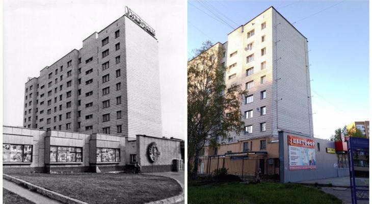 До и после: как изменилось здание универсама в Сыктывкаре за 40 лет