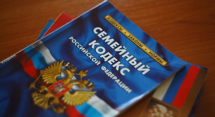 В России семьям с ВИЧ официально разрешили усыновлять детей