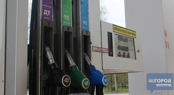 В Сыктывкаре поднялись цены на бензин