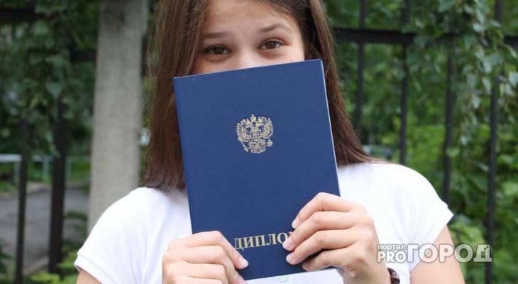Сыктывкарцы могут платить за высшее образование детей материнским капиталом