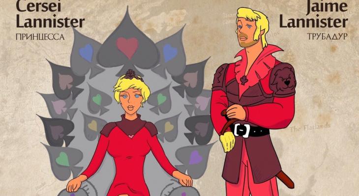 Сыктывкарский художник нарисовал новых персонажей «Игры престолов» в стиле советских мультфильмов