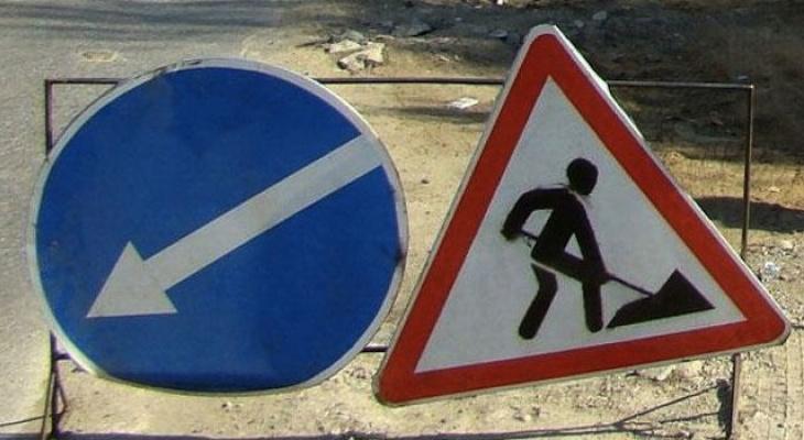 В Сыктывкаре одновременно перекроют пять улиц