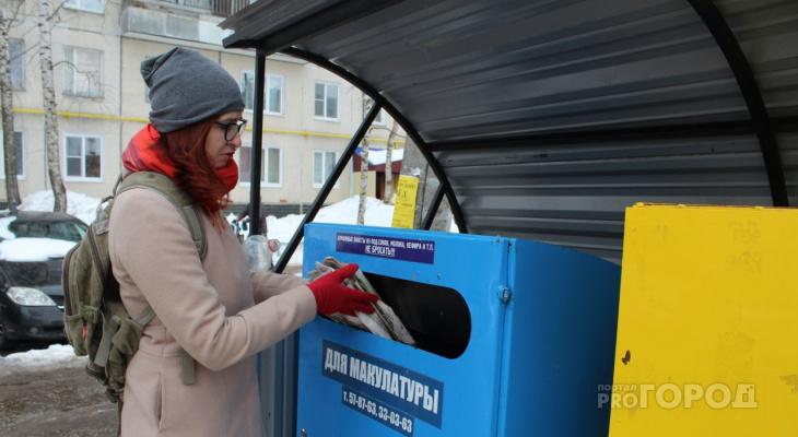 На создание систем по раздельному сбору мусора в Коми потратят больше 5 миллионов рублей
