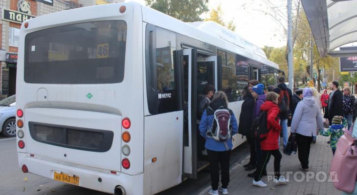 Стали известны маршруты, по которым будут ездить автобусы на День города в Сыктывкаре