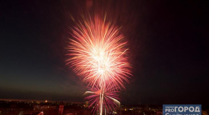 Салют на День города в Сыктывкаре: будет или нет?