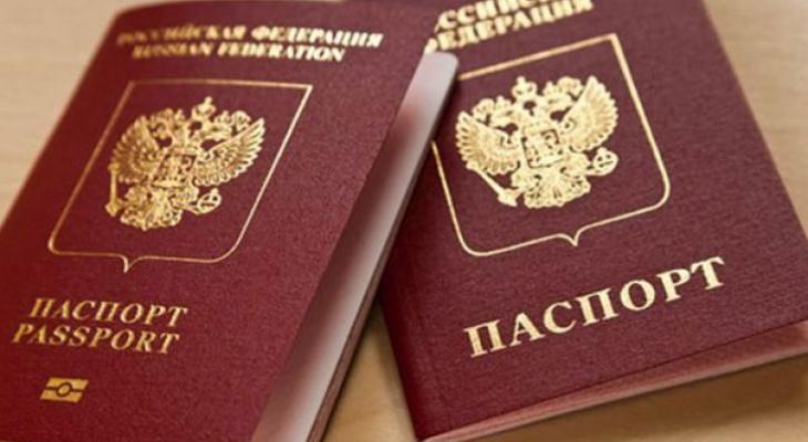 В Сыктывкаре начнут оформлять биометрические загранпаспорта