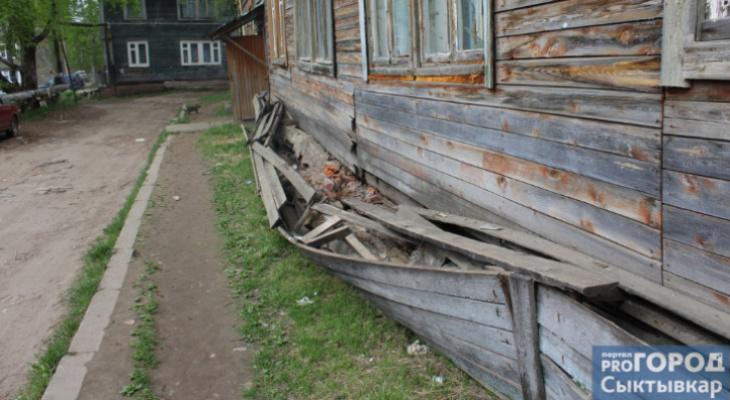 Россиян не будут переселять из ветхих домов, которые не угрожают их жизни